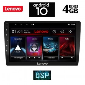IQ-AN X1709_GPS TABLET LENOVO  9΄΄ – ANDROID 10  Q