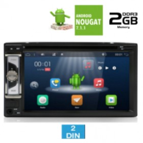 IQ-AN7620 GPS (DVD) 2-DIN MULTIMEDIA ANDROID