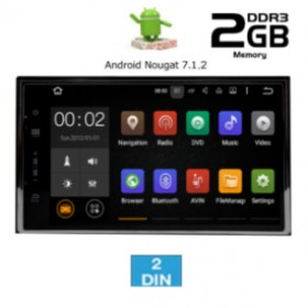IQ-AN7699 GPS (DECK) 2-DIN MULTIMEDIA ANDROID 7.1.2 Nougat