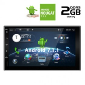 IQ-AN7700 GPS (DECK), 2 -DIN ΟΘΟΝΗ 6.95 inces ANDROID 7.1.1.